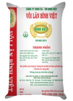 http://phanbonbinhviet.com.vn/san-pham/voi-lan-bv-377.html